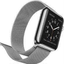大特価Apple Watch 42mmステンレススチールケースとミラネーゼループ …