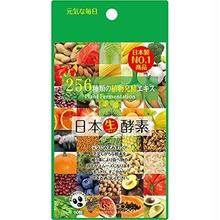 256種類の植物発酵エキス【日本製】日本生酵素 (60粒) 国内厳選
