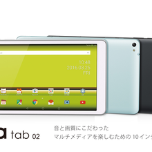 qua tab HWT31 white 新品未使用 【国内正規品】au○/ kddi kyosera メーカー保証/guarantee IN fully equipped