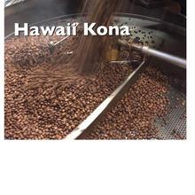 """《お試しパック》""""THE KONA 100""""コナコーヒー ★100g★"""