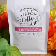 """《Hawaiian Beans》""""ORIGINAL HI BLEND★250g★ ほのかな酸味とコク。おすすめです。"""