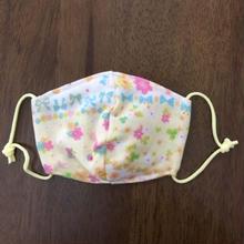 リボン × フラワー yellow baby mask