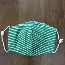 デニム風 ボーダー green kids mask