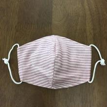 デニム風 ボーダー pink kids mask