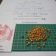 山岳民族 手芸用 鳴らない鈴no.3  6 mm15 粒 金色金属ビーズ アーチコレクション archicollection