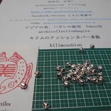 山岳民族 手芸用 鳴らない鈴no.5  8 mm 10粒 銀色金属ビーズ アーチコレクション archicollection