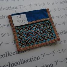 モン族の襟飾り no.38  9.5x8 cm  Hmong embroidery needlework はぎれ ラオス タイ