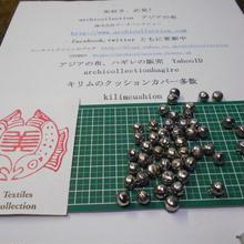 山岳民族 手芸用 鳴る鈴no.2  10 mm 5粒 銀色金属ビーズ アーチコレクション archicollection
