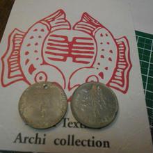 丸い ミャンマー ビルマコイン 硬貨直径2.5cm 1枚