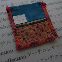 モン族の襟飾り no.47  10x11 cm  Hmong embroidery needlework はぎれ ラオス タイ