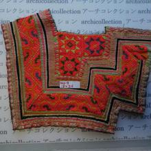 モン族の胸飾り no.9  18x26 cm  Hmong embroidery needlework はぎれ ラオス タイ