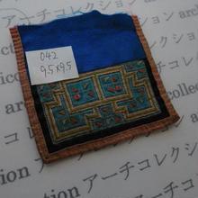 モン族の襟飾り no.42 9.5x9.5 cm  Hmong embroidery needlework はぎれ ラオス タイ