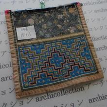 モン族の襟飾り no.46  15x16cm  Hmong embroidery needlework はぎれ ラオス タイ