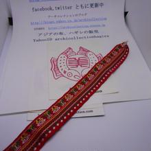 チロリアンテープ no.11 赤  幅28MM 少数民族 幅 インドシナ INDOCHINA