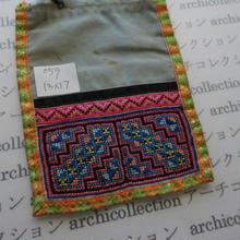 モン族の襟飾り no.59  13x17 cm  Hmong embroidery needlework はぎれ ラオス タイ