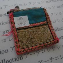 モン族の襟飾り no.37  9.5x10 cm  Hmong embroidery needlework はぎれ ラオス タイ