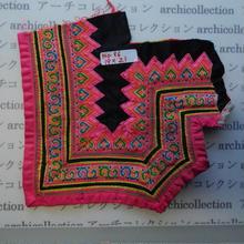 モン族の胸飾り no.16  19x21 cm  Hmong embroidery needlework はぎれ ラオス タイ