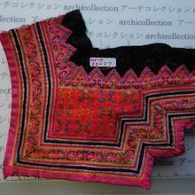 モン族の胸飾り no.17  23x27 cm  Hmong embroidery needlework はぎれ ラオス タイ