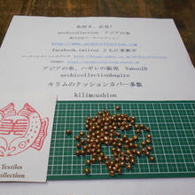 山岳民族 手芸用 鈴no.1  5 mm15 粒 銅色金属ビーズ アーチコレクション archicollection