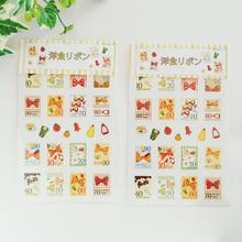 洋食リボン☆切手風シール2枚セット
