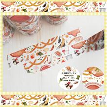 三つ編みラーメン☆マスキングテープ