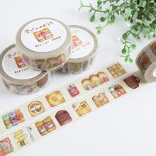 食パンのおうち♡マスキングテープ