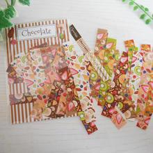 Chocolate☆スティックシール