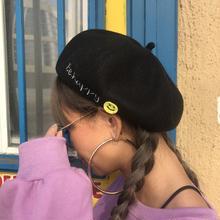 ニコニコベレー帽☺︎︎
