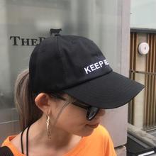 KEEP REAL CAP