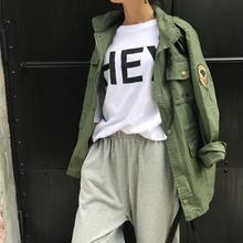 長くなったHEY!!!Tシャツ