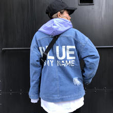 BLUE IS MY NAME Gくん