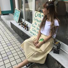 ストライプひらひらスカート
