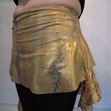 ヒップスカート