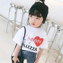 ★Amore Tシャツ★ladies