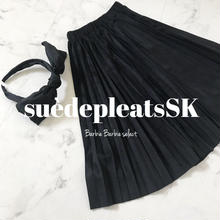 (即納)スエードロングプリーツスカート