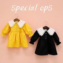★special OP★