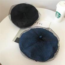 ★チュール デニムベレー帽★Ladies