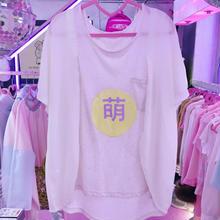 満月萌シースルー切り替えTシャツ/魔法都市東京