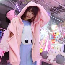 ピンクオープンショルダーzipパーカー/HOMELESS PARTY.(Zzz...tokyo別注)