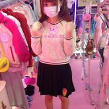 ときめきに死ねレーストレーナー/NEOUSED×魔法都市東京