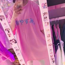 おやすみ。BIGTシャツ/神様ごっこ(Zzz...tokyo別注)