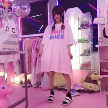 かわいいあいどるBIGTシャツ(溶け文字)/魔法都市東京