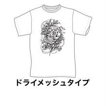 ■スカル柄ドライメッシュT(白)■