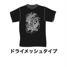 ■スカル柄ドライメッシュT(黒)■