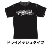 ■ロゴ ドライメッシュT(黒)■