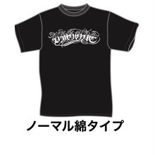 ■ロゴ ノーマル綿T (黒)■