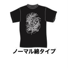 ■スカル柄ノーマル綿T(黒)■