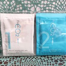 【炭酸スパ】マルチスパークリングスパプラス 小袋3セット