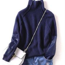 ご予約数量限定パッチワークセーター