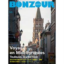 BONZOUR JAPON no57 「Voyage en Midi-Pyrénée」前編